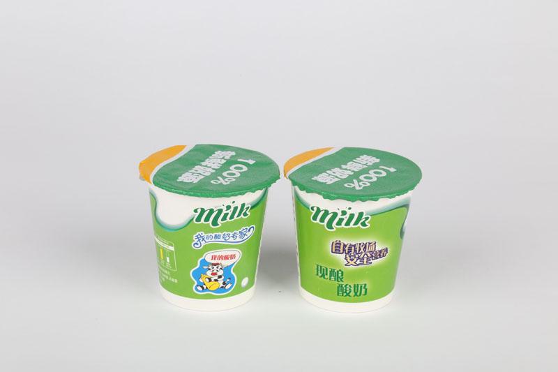 酸奶纸杯,酸奶杯,纸杯,鲜奶纸杯